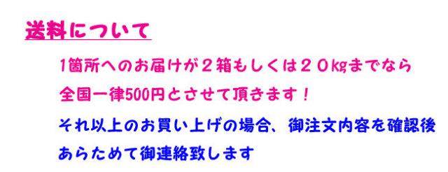 和歌山県紀州の梅農家から梅干、みかんを直送します